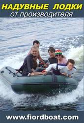 права на лодку самоподготовка